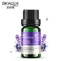 Эфирное массажное масло лаванды для лица -Эфирное массажное масло BIOAQUA 10мл