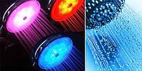 Светодиодная насадка для душа Led Shower RGB color  Акция!