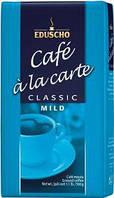 Мелена кава Eduscho cafe a la carte Classic Mild 500г