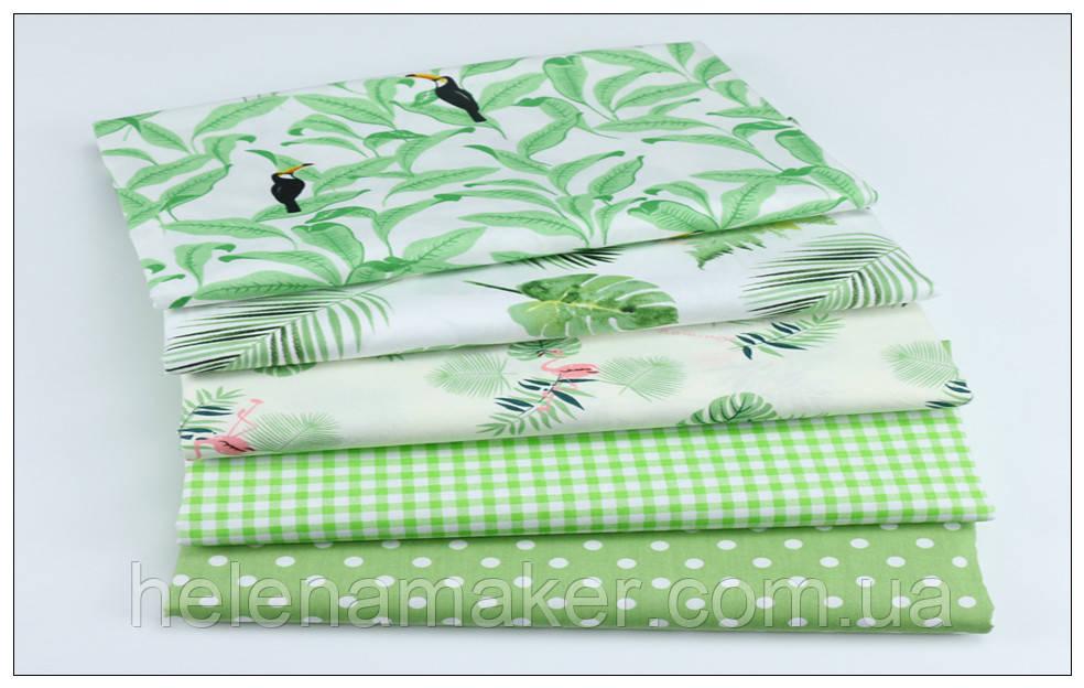 Ткань для пэчворка, скрапбукинга, рукоделия Тропики (5 отрезовов  40*50 см)