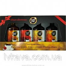 Набор сиропов для кофе Cafe D*Or , 4 x 50 ml