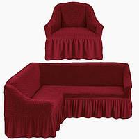 Еврочехол на угловой диван с креслом, Турция с оборкой (Бордовый)