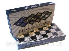 Шахматы, шашки, нарды, домино