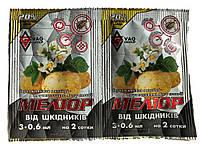 Инсектицид Мелиор 3 мл