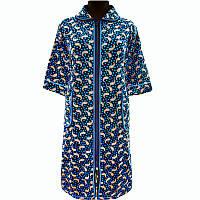 Теплый велюровый халат домашний на молнии с рукавом три четверти