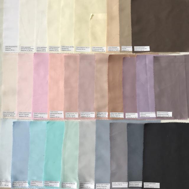 Пакистанский поплин отзывы прямострочная промышленная швейная машина typical gc 6850