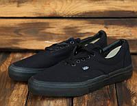 Кеды Vans 00001 ванс вансы обувь