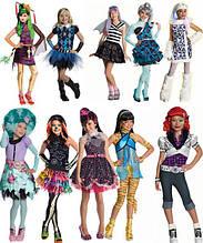 Детские карнавальные костюмы и аксессуары