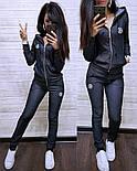 Женский спортивный костюм (2 цвета), фото 4