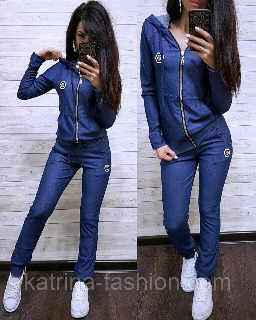 Женский спортивный костюм (2 цвета)
