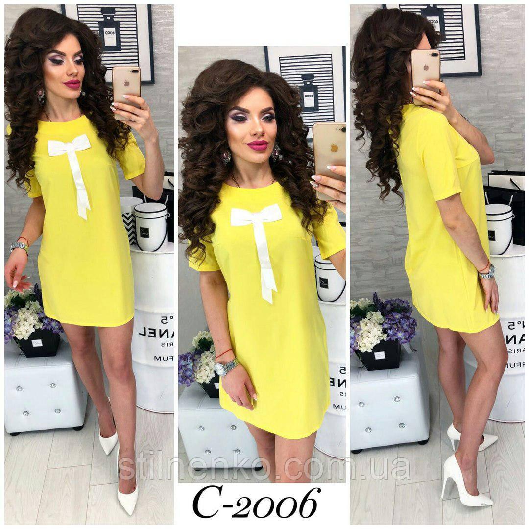 b88dadbb5b8 Красивое женское платье ткань софт  продажа