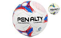 Мяч футбольный №5 DX PENALTY  (№5, 5 сл.,  цвета в ассортименте)