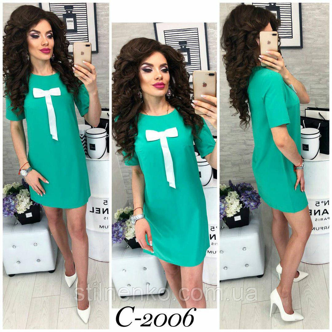 958dd4e903b Красивое женское платье Цвет-ментол  продажа