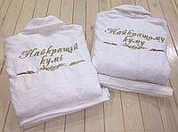 Махровый халат с вышивкой, фото 1