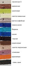 Тесьма шубная цветная, ширина 1,2см(1уп-50м)