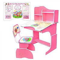 Детская парта со стульчиком Растишка, розовая