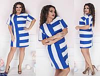 Платье 408 Сильва