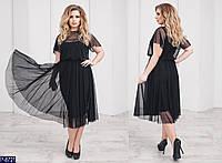 Вечернее платье миди черное