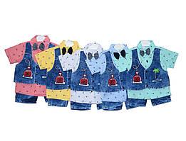 Костюмы детские для мальчика на лето BeBoys 380
