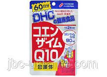 DHC Коэнзим Q10, 120 капсул (на 60 дней)