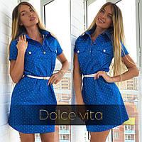 Платье красивое джинсовое в горошек  ММ-03.022
