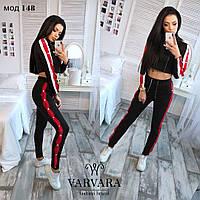 Модный женский спортивный костюм с отделкой. Ткань: турецкая двухнитка  Цвет- черный, красный Размеры: 42-46