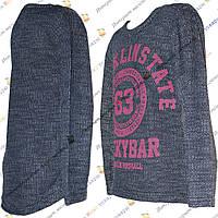 Кофты для девочек из Мешковины Рост: 140- 176 см