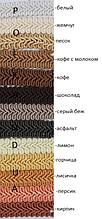 Тесьма косичка цветная, ширина 1,2см (1уп-50м)