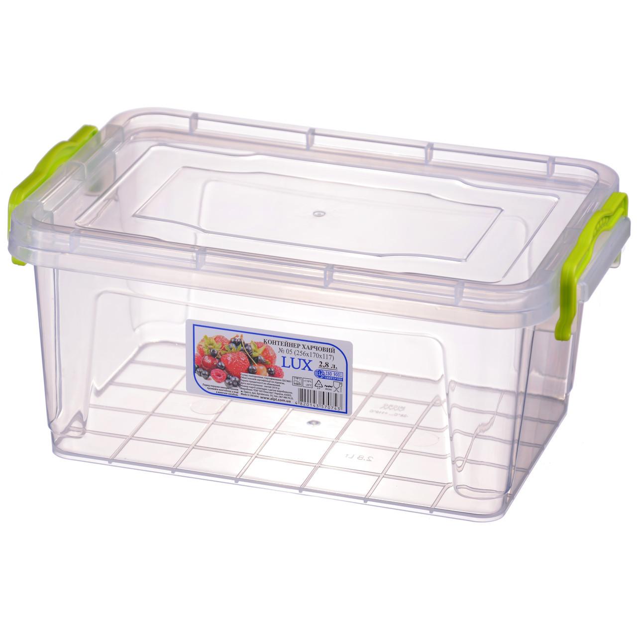 Контейнер (Лоток) 9,5 л харчовий Al-Plastik Lux Лоток №7 обєм з ручками