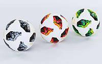 Мяч футбольный №5 PU ламин. Клееный  WORLD CUP 2018 (№5, цвета в ассортименте) Дубл