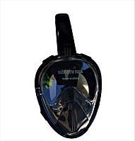 Маска полнолицевая для подводного плаванья