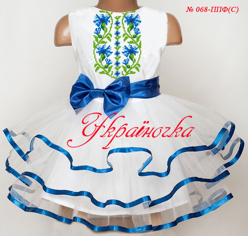 """Платье """"Фея"""" №068"""