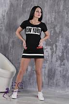 """Приталенное летнее женское спортивное мини платье, с рукавом и принтом """"New York"""", белое, фото 2"""