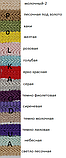 "Тасьма ""шубна"" блакитна бірюза шанель косичка, ширина 1.2 см (1уп-50метров), фото 2"