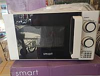 Микроволновая печь (СВЧ) SMART 20 л. 700W