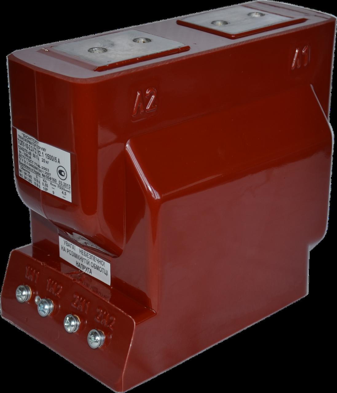 Трансформатор тока ТОЛУ-10-1 1500/5