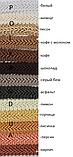 """Цветная тесьма """"косичка"""" ярко салатовая, ширина 1.3см (1 уп-50 метров), фото 3"""