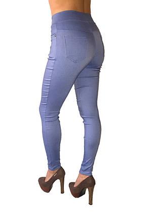 Женские брюки джинс стрейч, фото 2