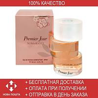 Nina Ricci Premier Jour EDP 100ml (парфюмированная вода Нина Риччи Премьер Жур)