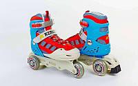 Роликовые коньки раздвижные детские KEPAI  (р-р S-28-31, M-32-35) PL, PVC, колесо PU, изменен. полож. колес, сине-красный)