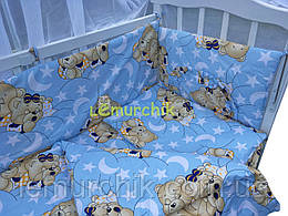 """Постельный набор в детскую кроватку (8 предметов) Premium """"Мишки спят"""" синий"""
