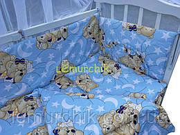 """Постільний набір в дитячу ліжечко (8 предметів) Premium """"Ведмедики сплять"""" синій"""