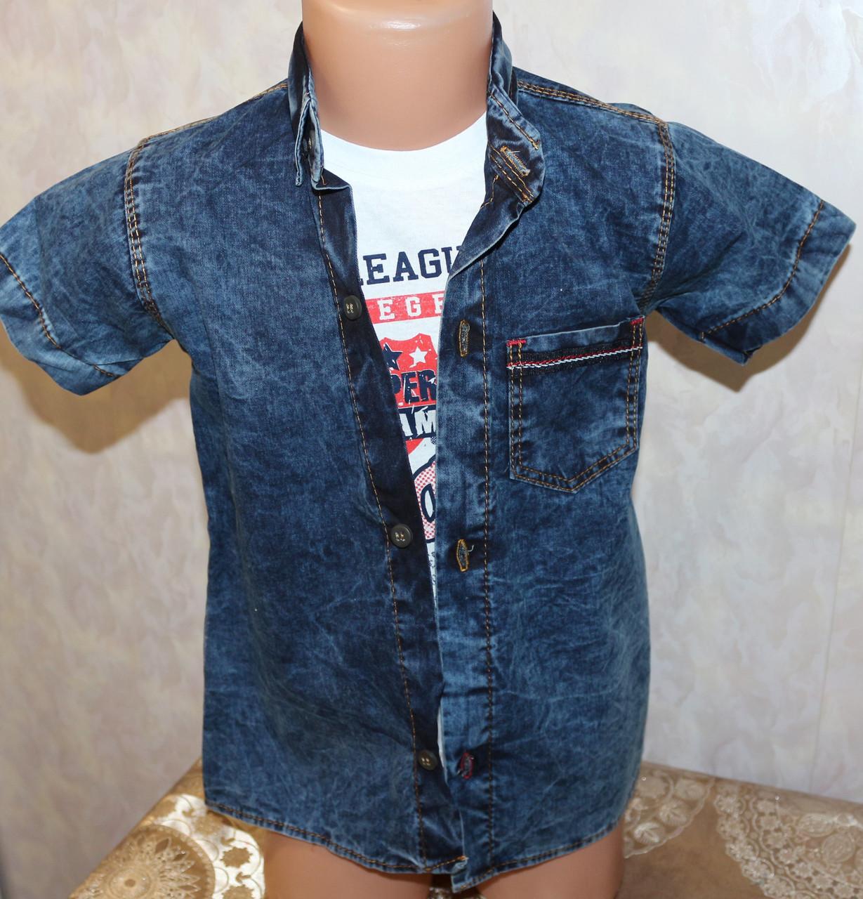 Джинсовая рубашка+ футболка 5,6,7,8 лет 100 % хлопок