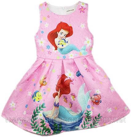 27c728dc385 Детское платье с русалочкой Ариэль  продажа