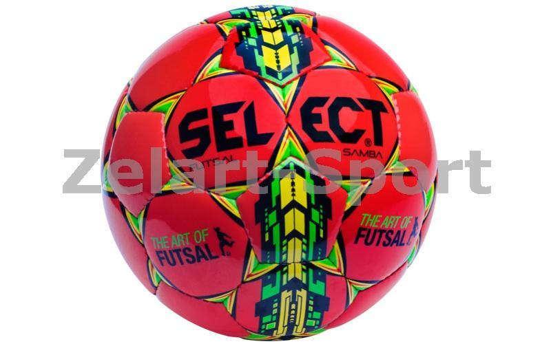 1bd2b38ebb6c Мяч футзальный №4 SELECT FUTSAL SAMBA(R) (красный-зеленый-желтый ...