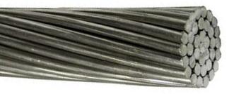 Провод неизолированный А 95