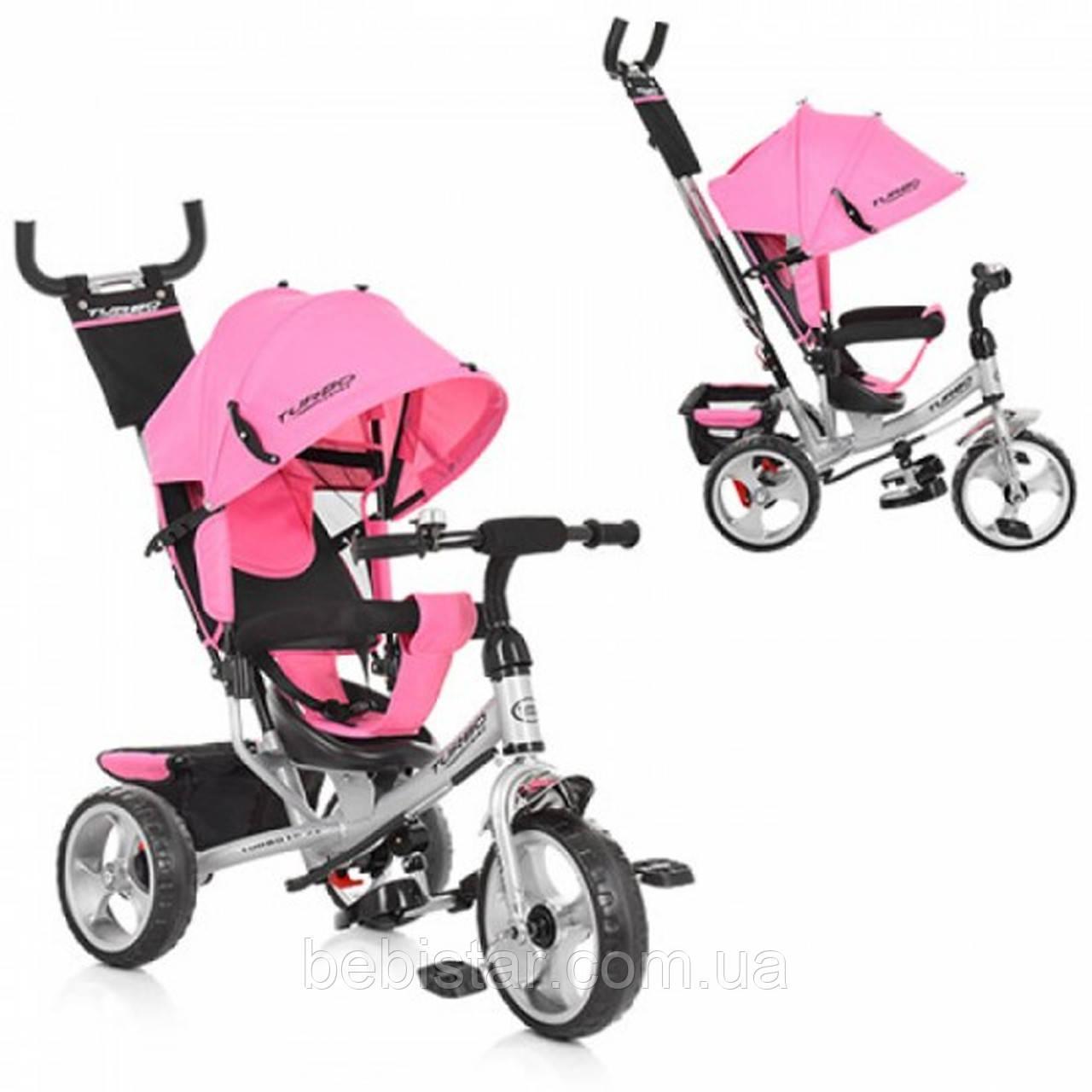 """Детский трехколесный велосипед """"Turbo Trike цвет: розовый"""