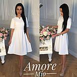 Женское легкое платье до колен с юбкой-солнце (5 цветов), фото 2