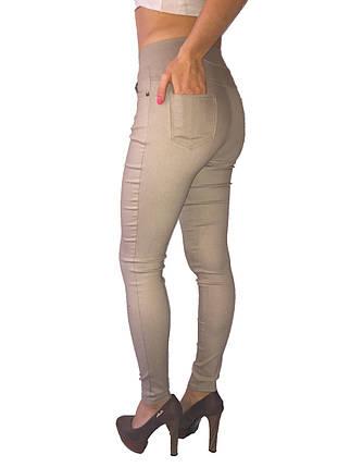 Женские  брюки стрейч джинс темно-бежевые , фото 2
