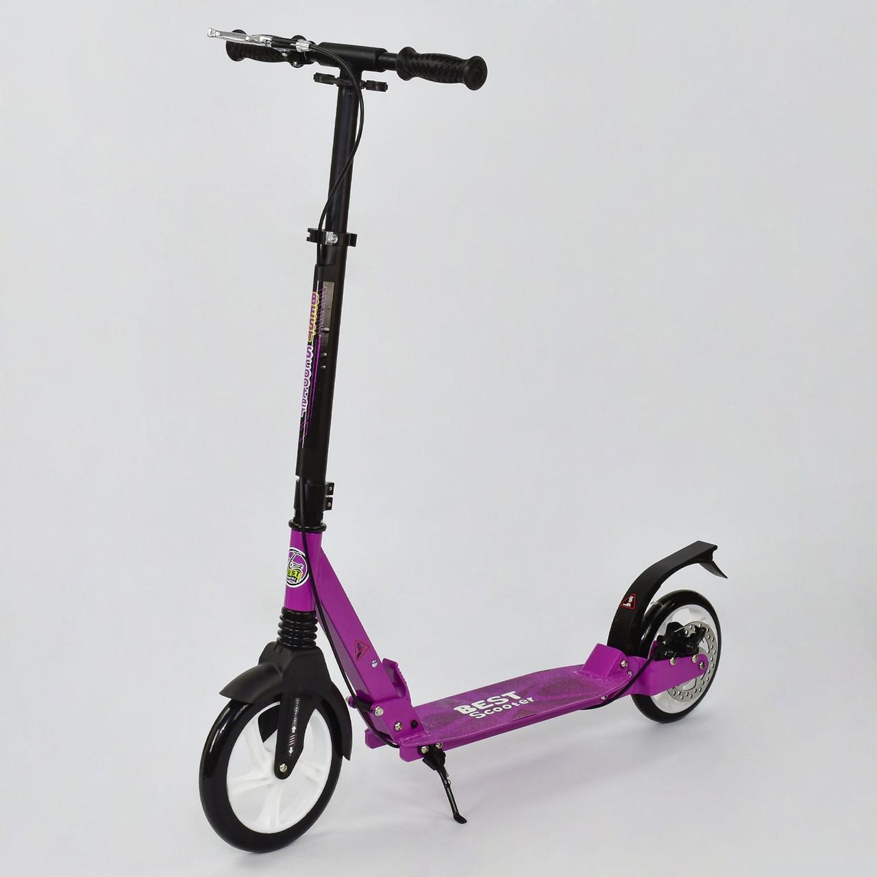 Самокат алюминиевый S 00149 розовый колёса PU, переднего-23 см, заднего - 20 см, 2 амортизатора дисковый тормо